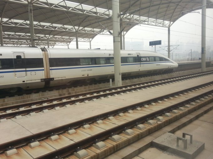 One of the HST units at Shanghai about to leave for Beijing.